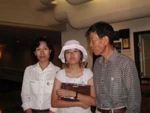 jeon_family