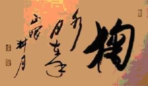 cuc_thuy_nguyet_tai-thu