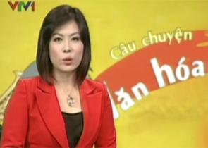 kieu_trinh