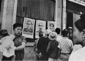 hanoi_1954