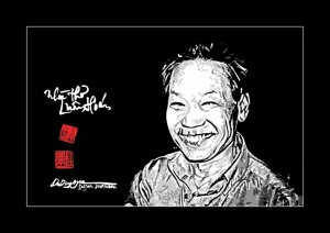 Luân Hoán