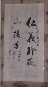 nhan_nghia_chan_tang