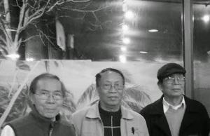 dinh_cuong-nguyen_minh_nuu-pham_cao_hoang