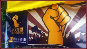 power_to_the_people_hong_kong