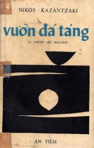 bia_vuon_da_tang