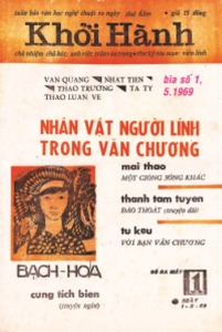 khoi_hanh_quoc_noi_so_dau_tien
