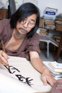 nguyen_ton_nhan-2007