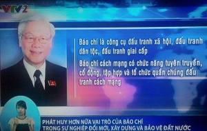 nguyen_phu_trong_vai_tro_bao_chi