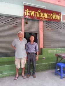 tuong_nang_tien-duong_van_nam