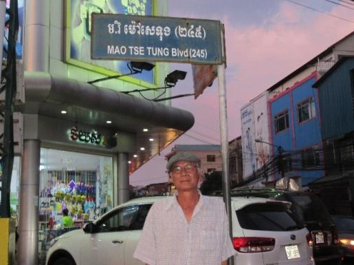 tuong_nang_tien-mao_blvd