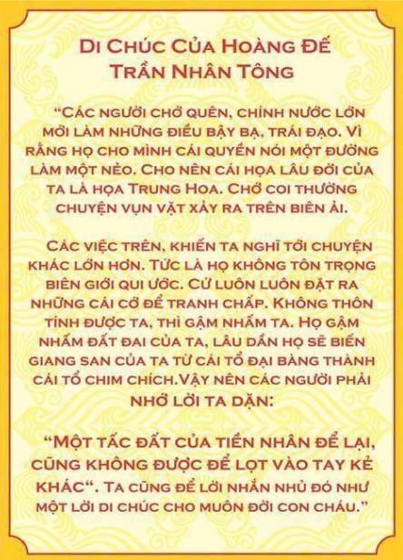 di_chuc_tran_nhan_tong
