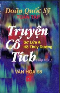 bia_truyen_co_tich_so_lua_ho_thuy_duong