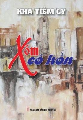 via_xom-co_hon