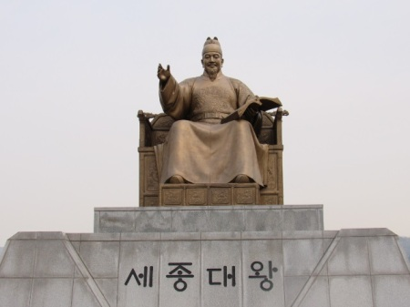 tuong_hoang_de_sejong_han_quoc
