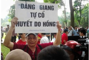 dang_giang_tu_co_huyet_do_hong