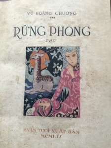 bia_rung_phong