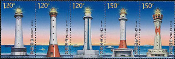 lighthouse_china_stamps